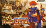 Fire Emblem: Fuuin no Tsurugi (Game Boy Advance)